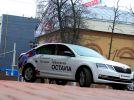 Новая Skoda Octavia 2017: Она еще и глазки строит! - фотография 27
