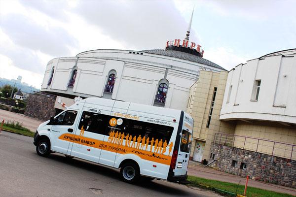 Автобус ГАЗель НЕКСТ у Нижегородского цирка