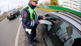 ГИБДД снимет с учета более 300 тысяч машин в России – что с ними не так?