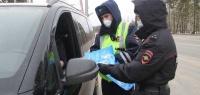 ГИБДД проверяет QR-коды у водителей в Нижегородской области