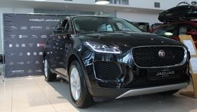 В Нижнем Новгороде представили Jaguar E-PACE