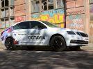 Новая Skoda Octavia 2017: Она еще и глазки строит! - фотография 17