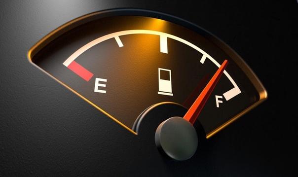 Полный бак бензина фото