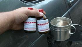 Способ бывалых для очистки бензобака не снимая