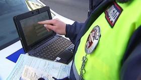 Инспекторам ДПС научат, как правильно проверять Е-ОСАГО