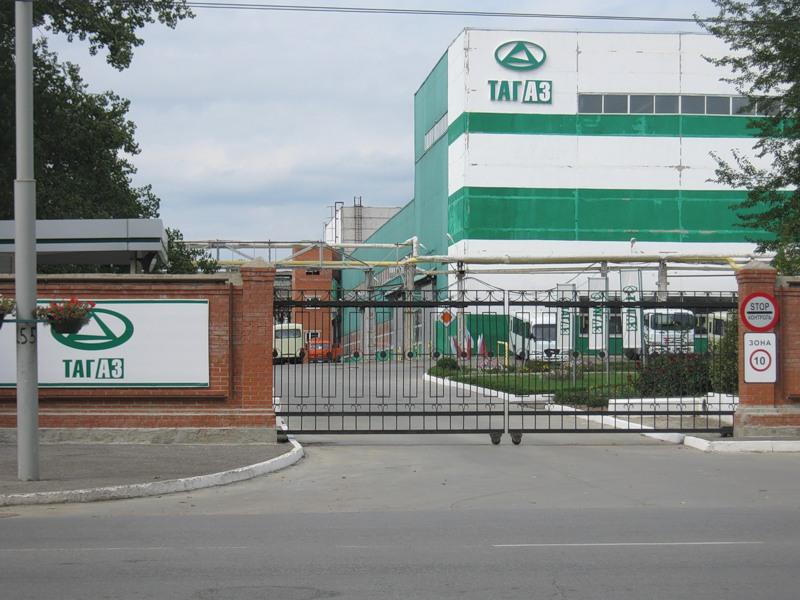 Завод ТагАЗ 2019