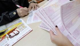 С 8 марта в России ввели новый формат полиса ОСАГО